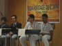 INTACH INDIA HERITAGE QUIZ - 2014